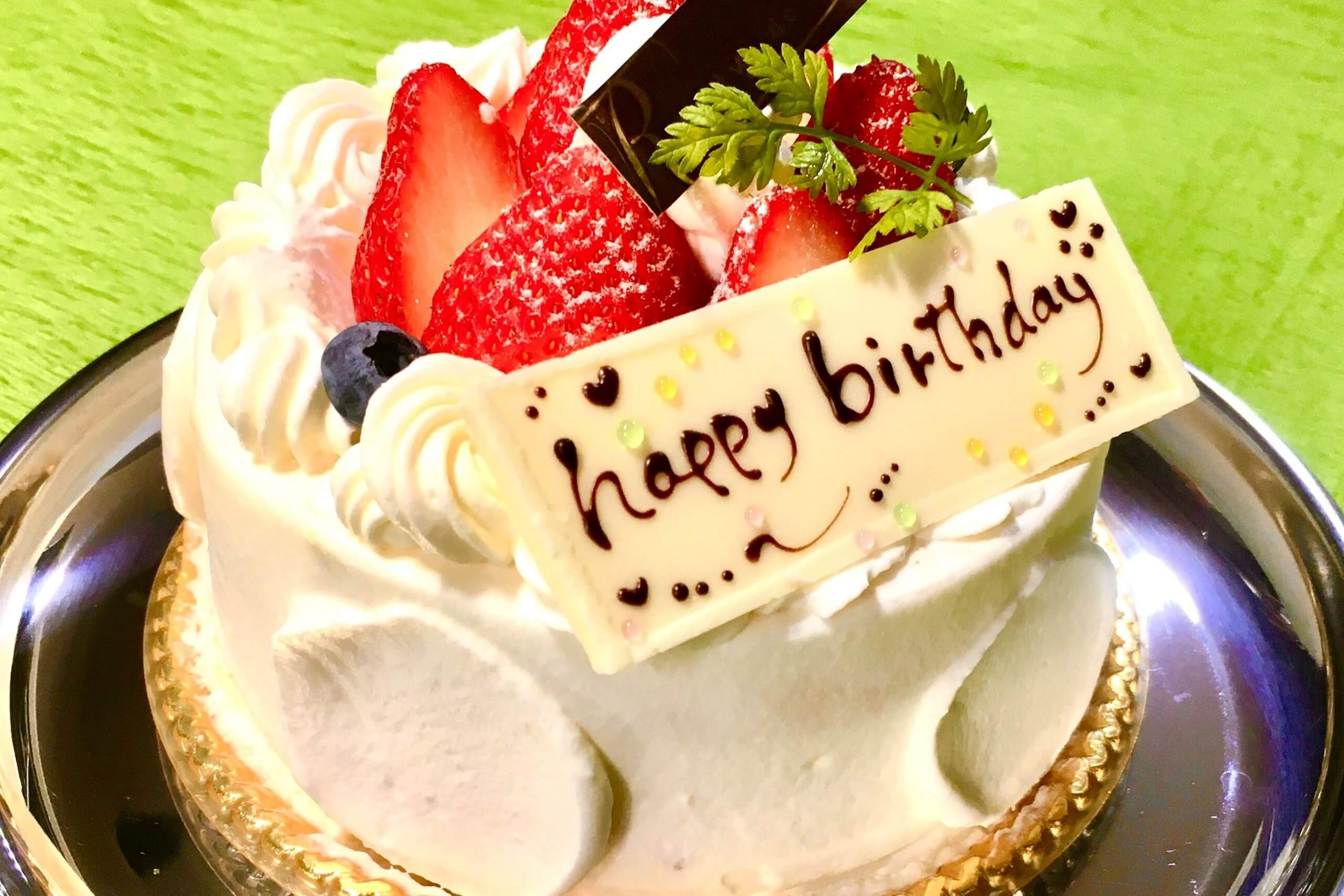 温泉旅館でお祝い◆ケーキ&有馬サイダーで乾杯!カップル・ご家族で過ごすお誕生日プラン