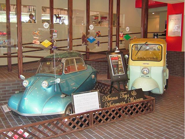 Arima Toys & Automata Museum