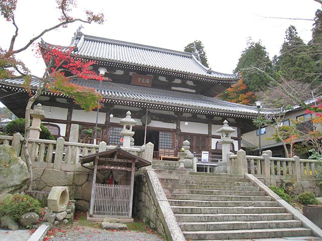 Onsenji