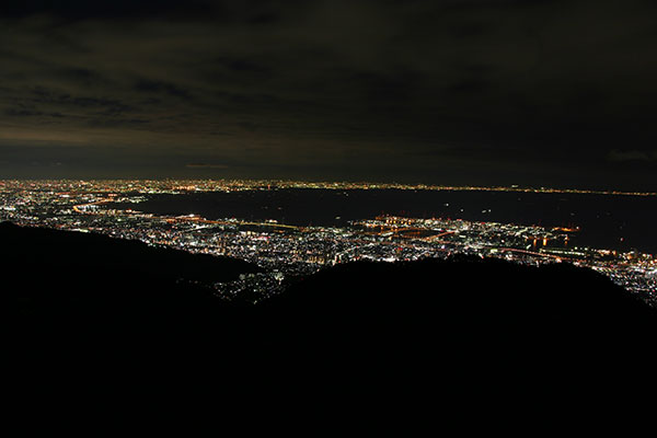 Tenran Observatory